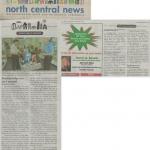 BWM_NorthCentralNews_12_01
